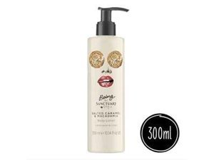 Being by Sanctuary Spa Being By Sanctuary Caramel Macadamia Body Lotion
