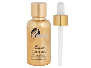 OPV Beauty Rose Gold Oil