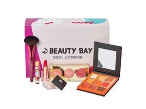 Beauty In Love Box