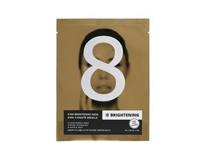 8MM Brightening Sheet Mask