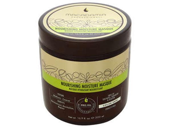 Macadamia Nourishing Moisture Masque For Medium To Coarse Hair
