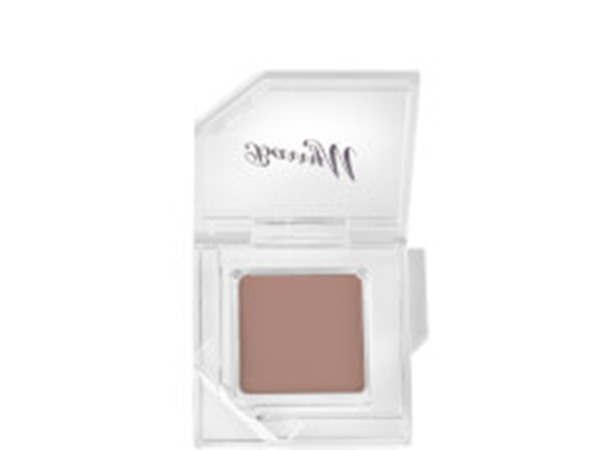 Barry M Clickable Eyeshadow